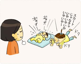 2歳差だとイヤイヤ期と新生児の時が被って大変。