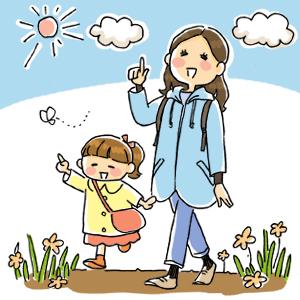 子どもの言葉で日々の幸せに気づく